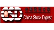 China Stock Digest